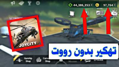 تحميل لعبة GUNSHIP BATTLE: Helicopter 3D v2.7.27 مهكرة للاندرويد (اخر اصدار)