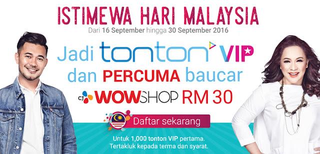 WOW! BAUCER RM30 KHAS BUAT AHLI VIP TONTON