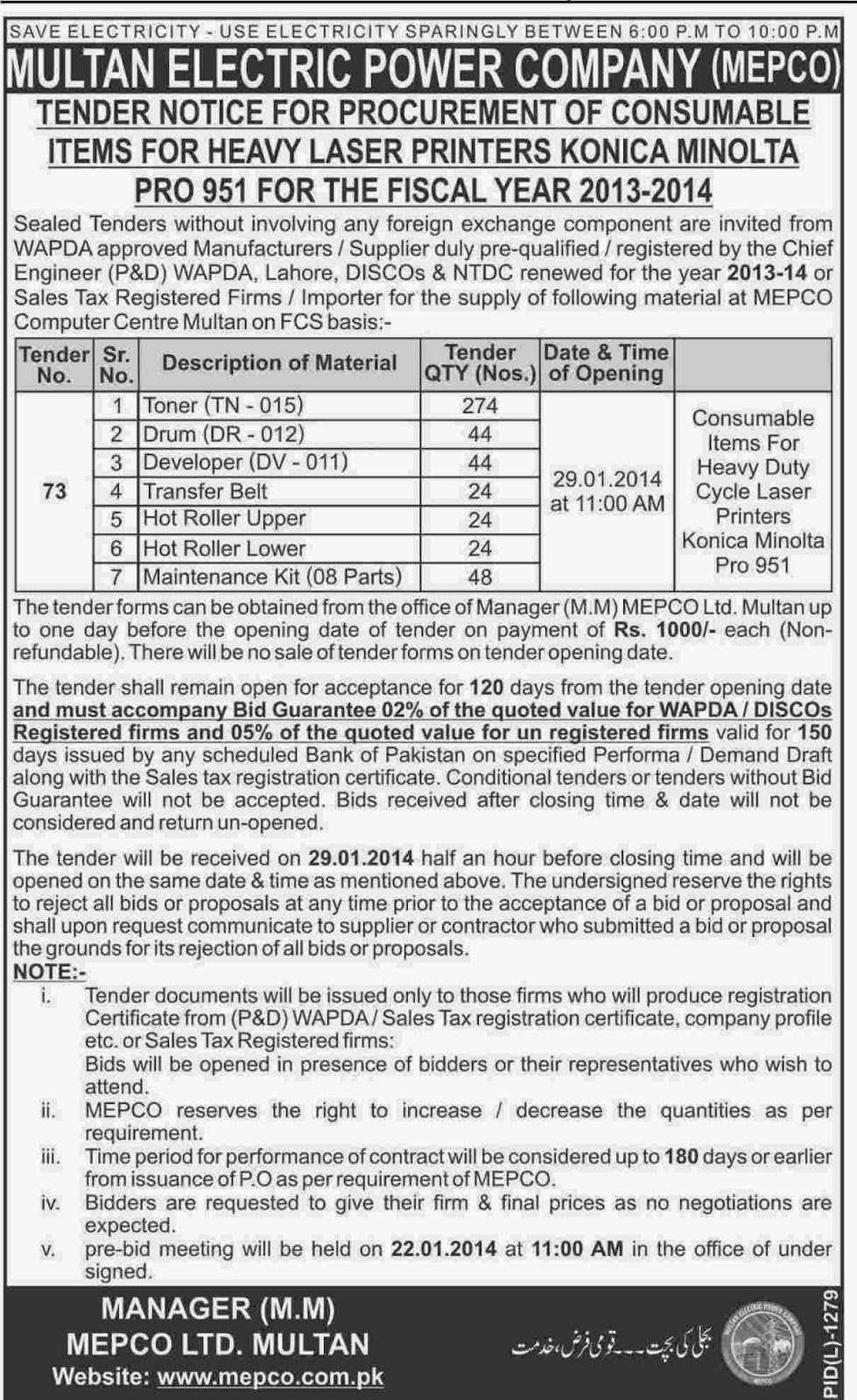Online PapersPk: Multan Electric Power Company Mepco Tender Notice