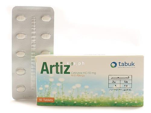 سعرودواعى إستعمال أقراص أرتيز Artiz لعلاج الحساسية