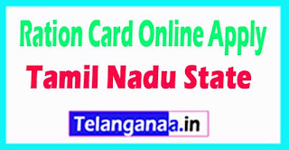 Tamil Nadu Ration Card Online Apply Duplicate Tatkal Ration Cards Apply