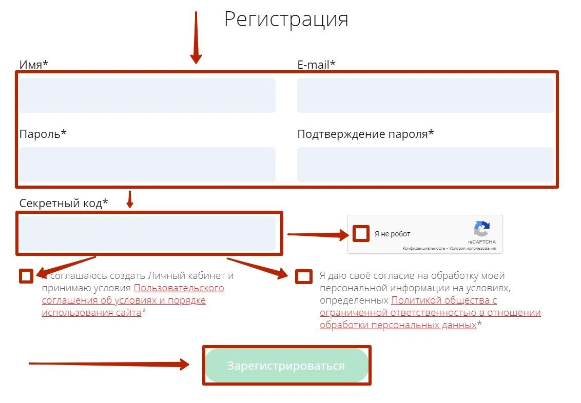 Регистрация в CashStream 2