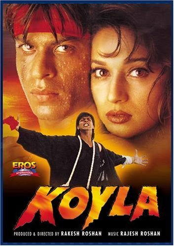 film koyla motarjam youtube
