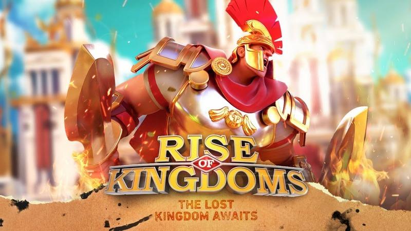 Подарочные коды Rise of Kingdoms  — июнь 2020