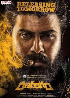 Don Returns Ranarangam 2021 Hindi Dubbed