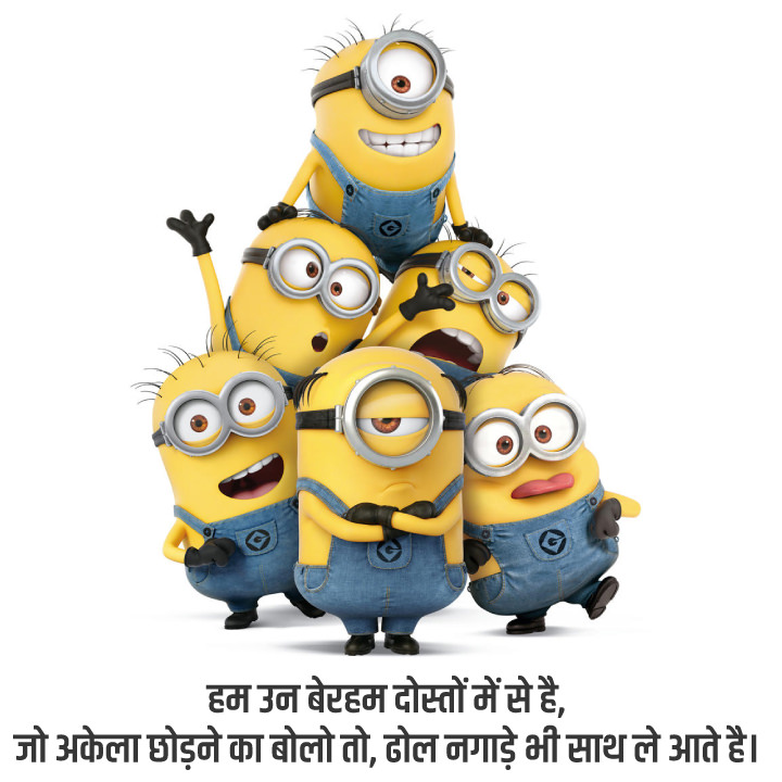 Shayari, Dosti Shayari, Dosti Shayari Hindi, Dosti Shayari In Hindi, दोस्ती शायरी,