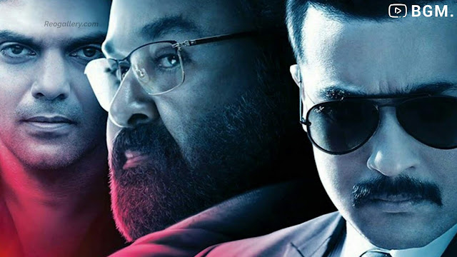 Kaappaan Bgm - Original Background Theme Music | Download