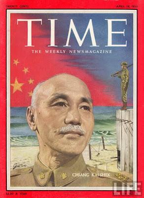 http://1.bp.blogspot.com/-6Zl-w80IgnY/TycfkzflOkI/AAAAAAAABW0/o16coQ6Eg2k/s1600/chiang-kai-shek-time-magazine-cover-1955-april-18.JPG