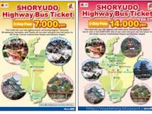 昇龍道高速巴士車票Q&A熱門問題集(更新:2017年1月)