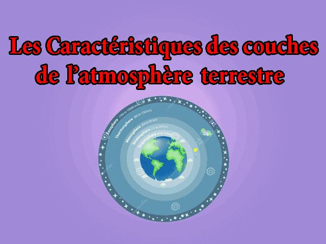 Les Caractéristiques des couches de l'atmosphère terrestre