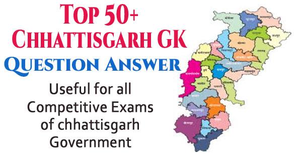 chhattisgarh gk question