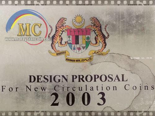 Syiling edaran 2003