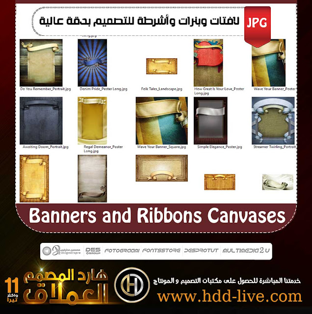 Banners Ribbons Canvases