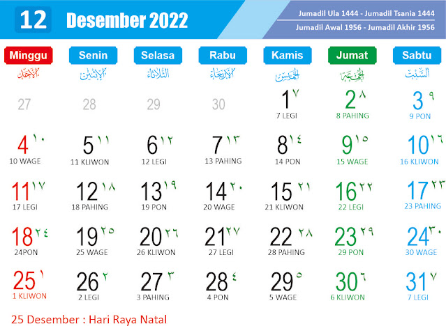 Kalender cdr Desember 2022 - kanalmu