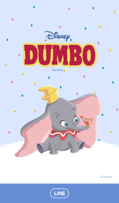 ช้างน้อยดัมโบ้