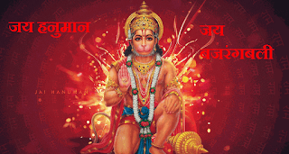 different names of hanuman,different names of lord hanuman