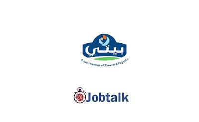 Beyti Egypt Internship | Future Leaders Program 2021