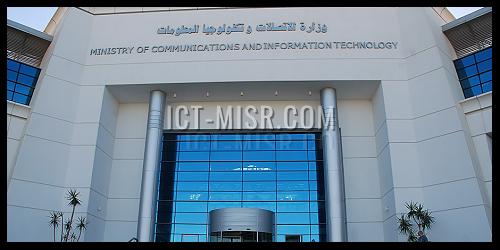 المركز التنافسي للتعلم الإلكتروني يقدم مجموعة من خدمات الاعتماد والدورات التدريبية في مجال التعلم الإلكتروني