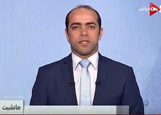 برنامج  مانشيت حلقة الجمعة 22-9-2017 مع أحمد أبوزيد و قراءة في أبرز عناوين الصحف المصرية والعربية والعالمية