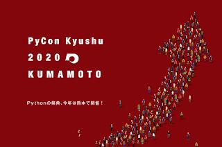 pycon kyushu kumamoto