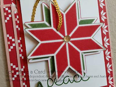 Fancy Fold Blog Hop Dec.2017 Corner Fold Card Satomi Wellard-Independent Stampin'Up! Demonstrator in Japan and Australia, #su, #stampinup, #cardmaking, #papercrafting, #rubberstamping, #stampinuponlineorder, #craftonlinestore, #papercrafting, #handmadegreetingcard, #greetingcards, #handmade, #onlinestore  #cornerfoldcard #quiltedchristmas #christmasquilt #christmascard #bloghop #fancyfolddesignteam #fancyfoldbloghop #スタンピン #スタンピンアップ #スタンピンアップ公認デモンストレーター #ウェラード里美 #手作りカード #スタンプ #カードメーキング #ペーパークラフト #スクラップブッキング #ハンドメイド #オンラインクラス #スタンピンアップオンラインオーダー #スタンピンアップオンラインショップ   #動画 #フェイスブックライブワークショップ #スタンプスクール 、#クリスマスカード #ファンシーフォールドデザインチーム #コーナーフォールドカード #クリスマスキルト