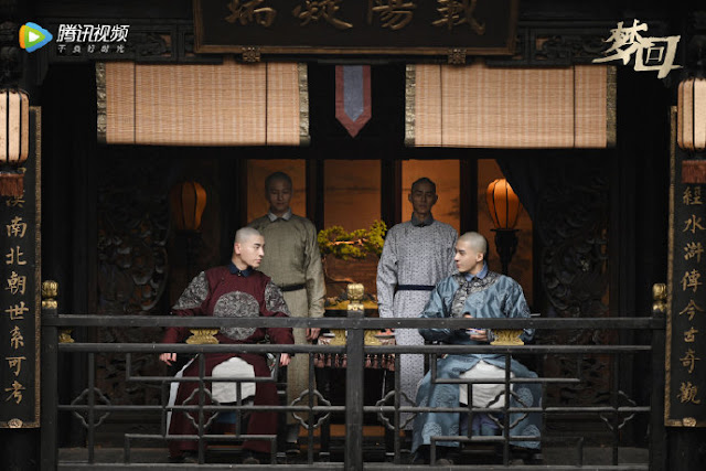 meng hui  dream back to the qing dynasty