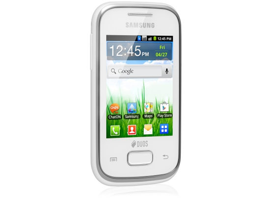 android 2 2 download for samsung galaxy y | Gadget Information Sharing