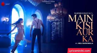 Main Kisi Aur Ka मैं किसी और का Lyrics | Darshan Raval | Latest Hindi Song 2020