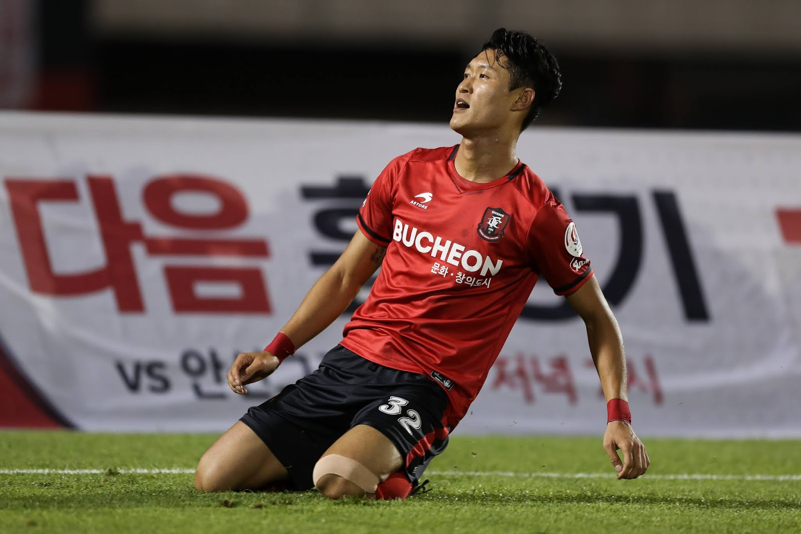 K League 2 Preview: Bucheon 1995 vs Ansan Greeners