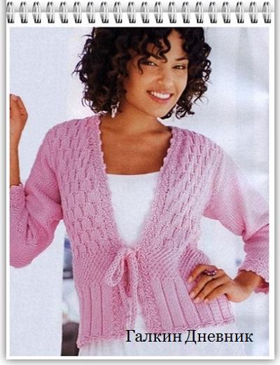 jaket-spicami-dlya-jenschin | 針織 针织 | 뜨개질을하는 | trikote | adīšana | mezgimas