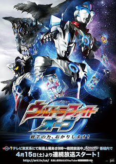 Ultra Fight Orb Episode 01-08 [END] MP4 Subtitle Indonesia