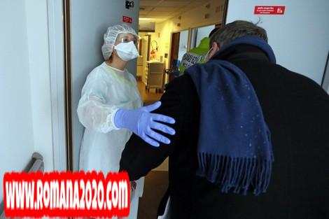 أخبار المغرب يسجل 259 إصابة مؤكدة بفيروس كورونا المستجد covid-19 corona virus كوفيد-19 في 24 ساعة