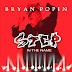 Bryan Popin - Step in the Name (Audio Download) | #BelieversCompanion