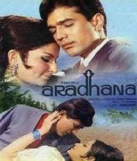 aradhana 1969 hindi movie mp3 song free download