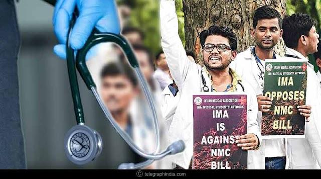 देश भर में हड़ताल पर तीन लाख डॉक्टर, जानें क्यों कर रहे हैं नए मेडिकल बिल का विरोध