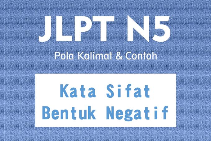JLPT N5 Pola Kalimat : Kata Sifat Bentuk Negatif