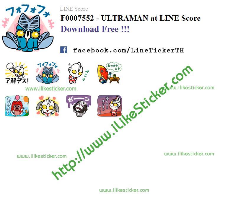 ULTRAMAN at LINE Score