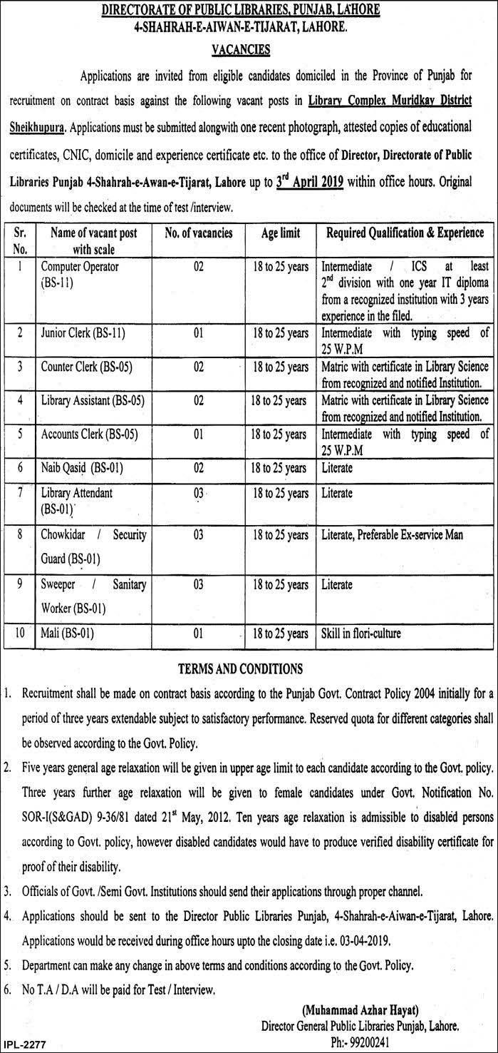 Jobs In Punjab Public Libraries Punjab, Lahore15 Mar 2019