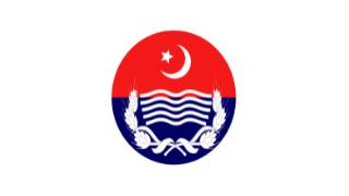 PPSC Punjab Police Jobs 2021 in Pakistan - www.ppsc.gop.pk Jobs 2021 - Punjab Police PPSC Jobs 2021