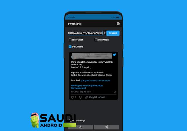 تطبيق مميز | Tweet2Pic لتحويل تغريداتك إلى صور على أندرويد