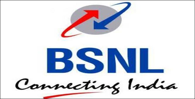 BSNL प्रीपेड ग्राहकों के लिए  ऑफर : 24 जीबी डेटा पर 249 रुपये