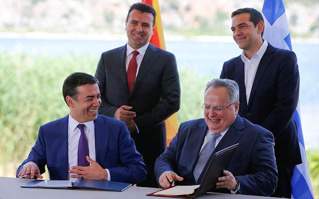 """Επαναδιαπραγμάτευση του """"deal"""" των Πρεσπών"""