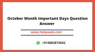 October Month Important Days Question Answer