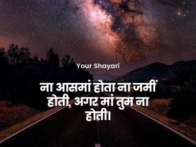 Munawwar Rana Shayari On Maa