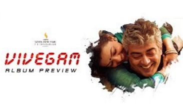 Vivegam – Album Preview | Ajith Kumar | Siva | Anirudh Ravichander