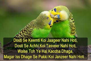 dosti shayari one line