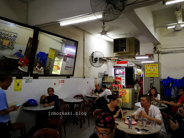 Chang-Jiang-White-Coffee-Kongs-Ipoh-江氏白咖啡