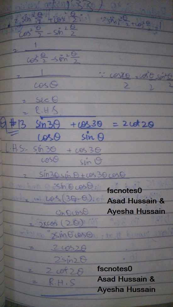FSc ICS FA Notes Math Part 1 Chapter 10 Trigonometric Identities Exercise 10.3 Question 9 - 13 Written by Asad Hussain & Ayesha Hussain 3