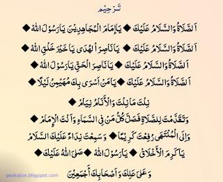 Bacaan Tarhim