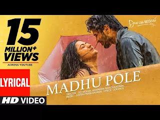 Madhu-Pole-Peitha-Mazhaiye-Lyrics